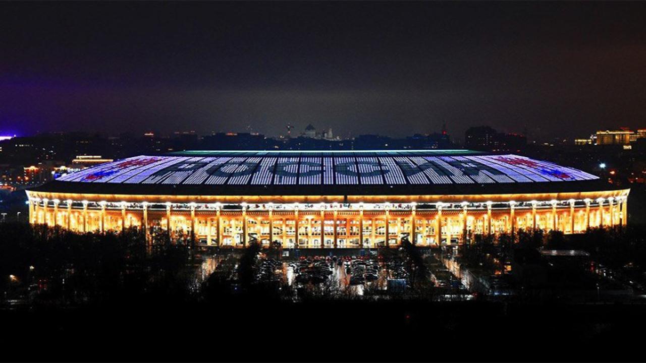 Estadio Luzhnikí de Noche