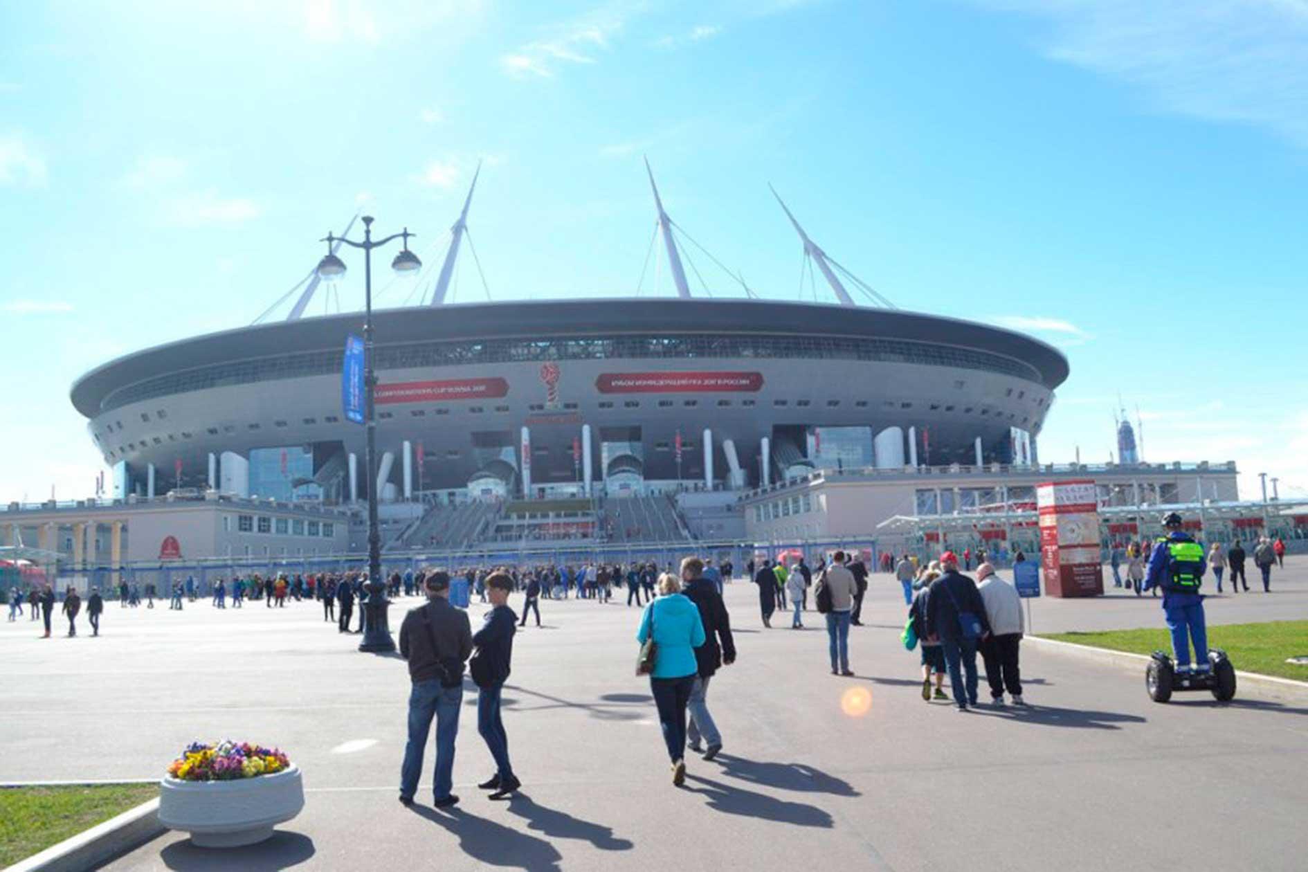 Exterior del Estadio del Zenit