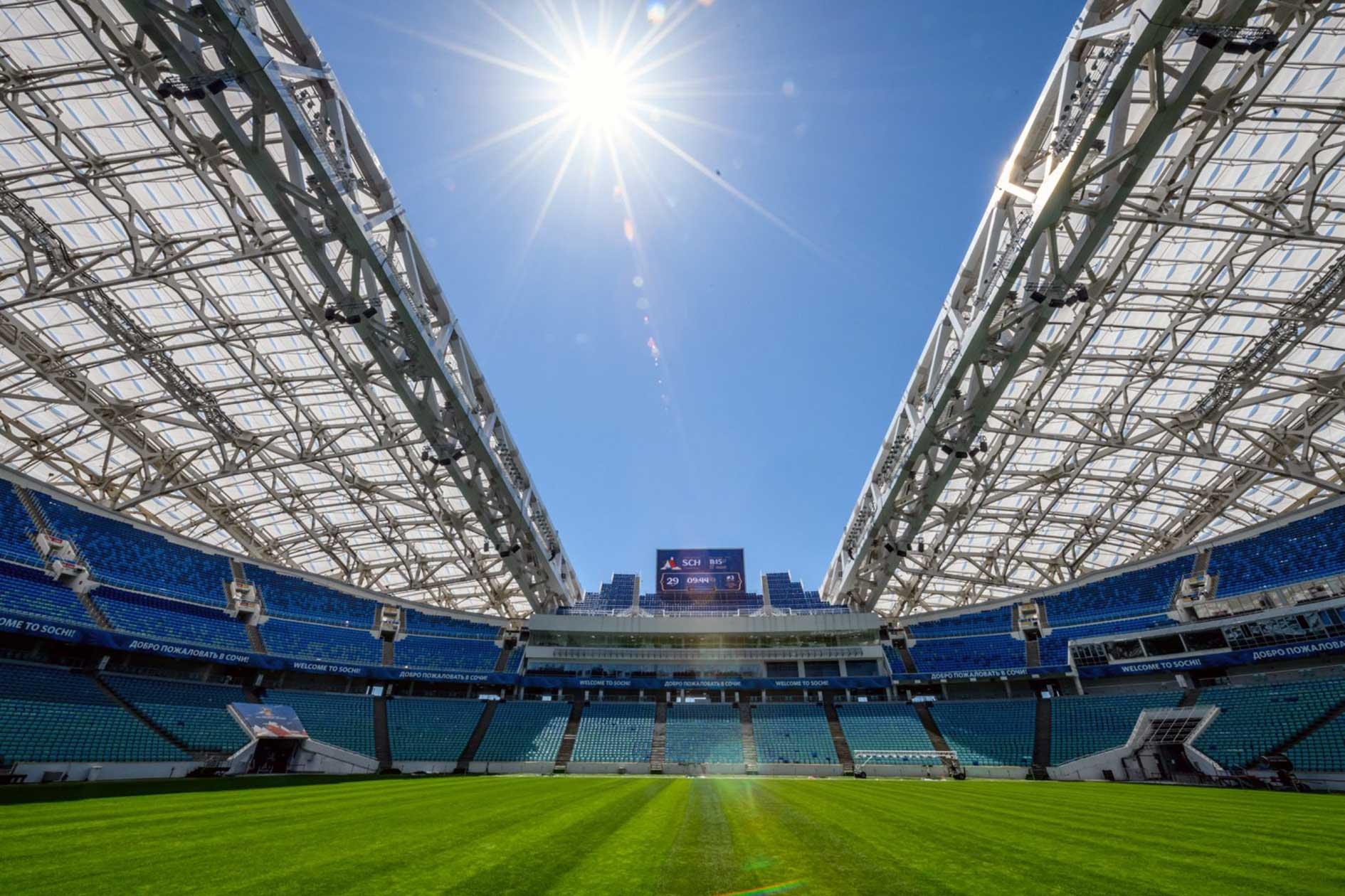 Estadio Olimpico Fisht
