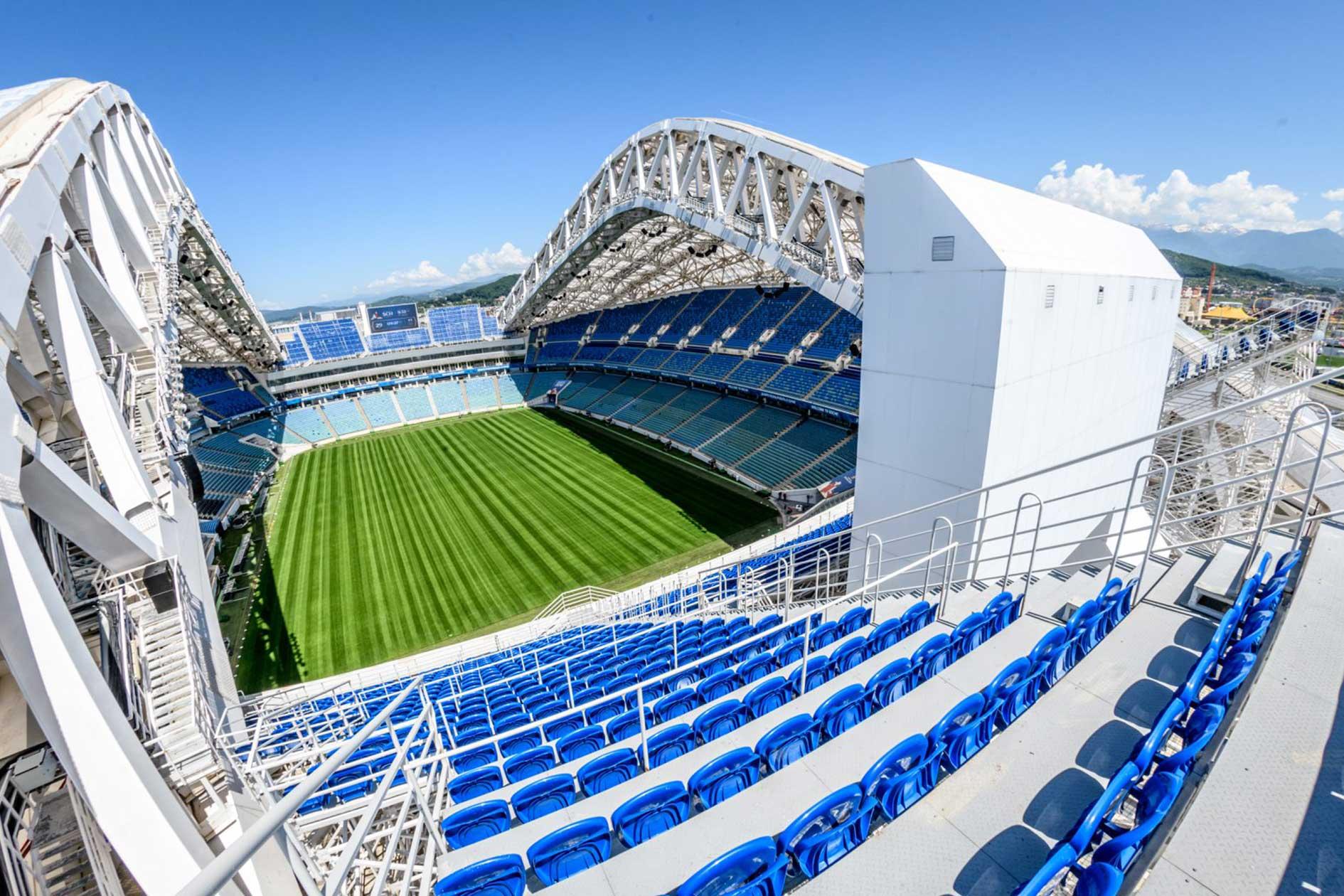 Gradas Extras Estadio Fisht