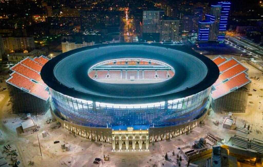 Yekaterinburg Arena